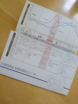 DSC_4387.JPG