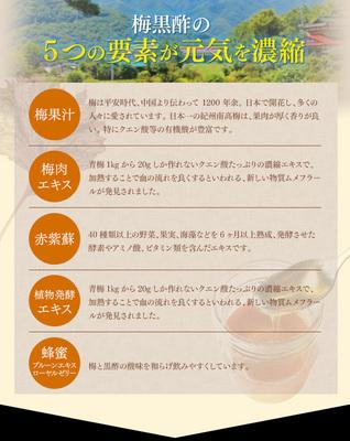 kurosu-web_05.jpg